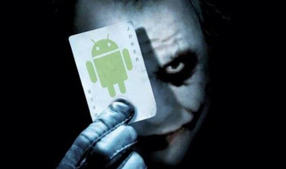 Aplikasi Malware Adalah 7e058