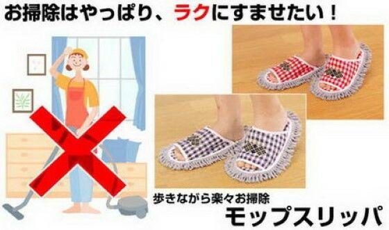 10 Produk Jepang Paling Absurd 5 1a10b