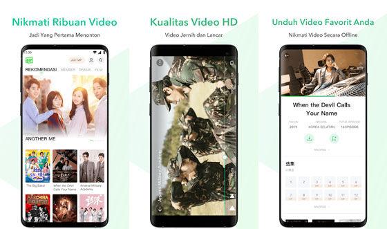 Aplikasi Download Drama Korea Iqiyi 1dcff