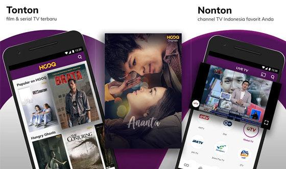 Aplikasi Nonton Drama Korea Hooq 2c6c1