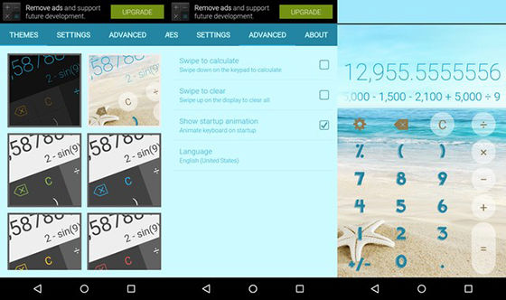 Aplikasi Kalkulator Android 6