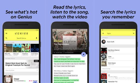Aplikasi Lirik Lagu Online Genius F5d7f