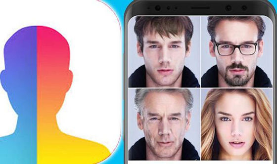 Aplikasi Faceapp Baf2f