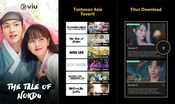Aplikasi Nonton Drama Korea Viu 9a3b5