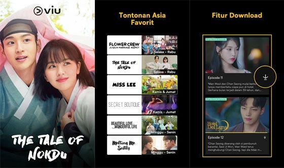 Aplikasi Nonton Drama Korea Viu Cda50