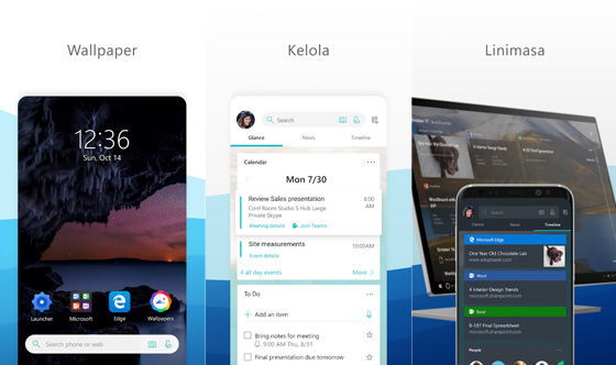 Aplikasi Tema Hp Android Microsoft Launcher C5d76
