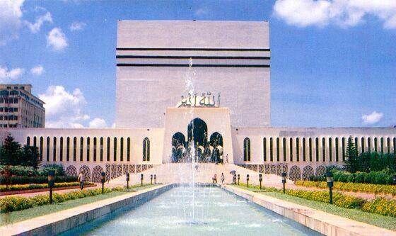Masjid Terbesar Di Dunia 10 3f52d