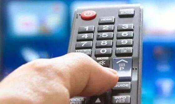 Cara Menyetel Tv Samsung 13a15
