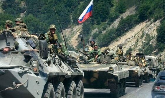 Rusia 7ba42