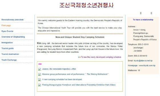 28 Situs Yang Bisa Diakses Oleh Warga Korea Utara 7 61e89