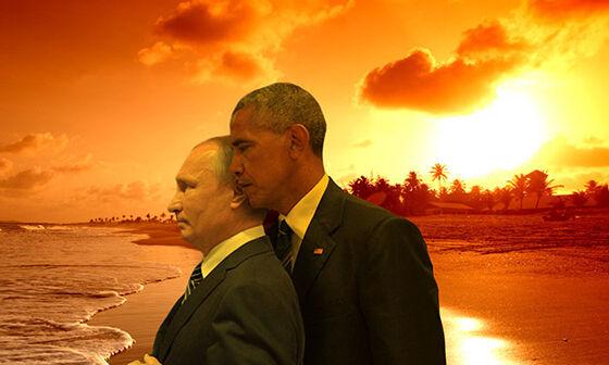 Foto Kocak Obama 4