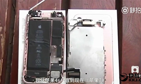 Iphone 7 Explodes 2