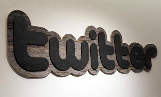 Twitter Pecat 300 Karyawan 1