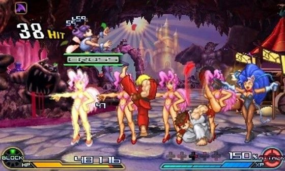 Game Crossover Project X Zone 2 97203