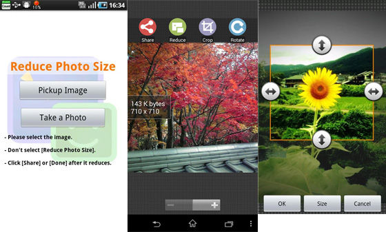 Aplikasi Kompres Foto Android 09 2561c