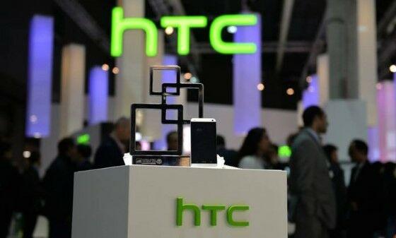 HTC 3e8c6