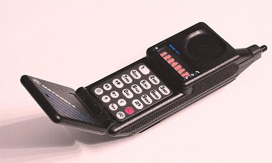 Hp Lipat Motorola Microtac A4926