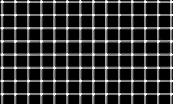 Gambar Ilusi Optik Ini Bikin Mind Blowing 4 540b1