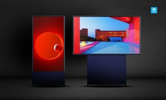 Samsung Sero TV 7317f