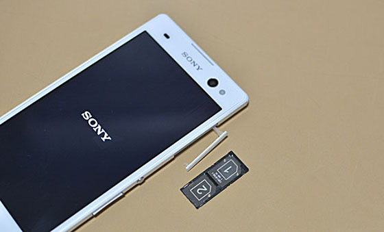 Jangan Jual Sony Xperia C3 3