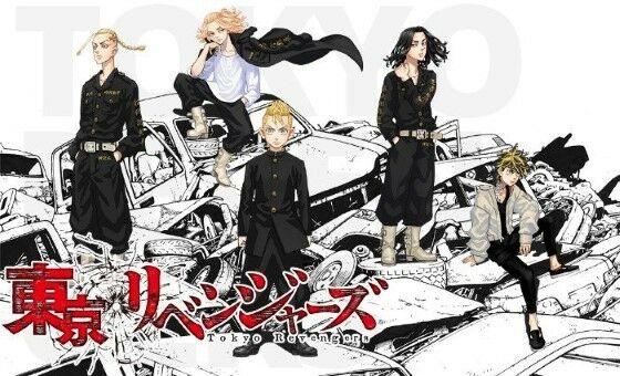 Tokyo Revengers 3765c