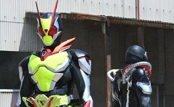 Watch Kamen Rider Zero One Fc053