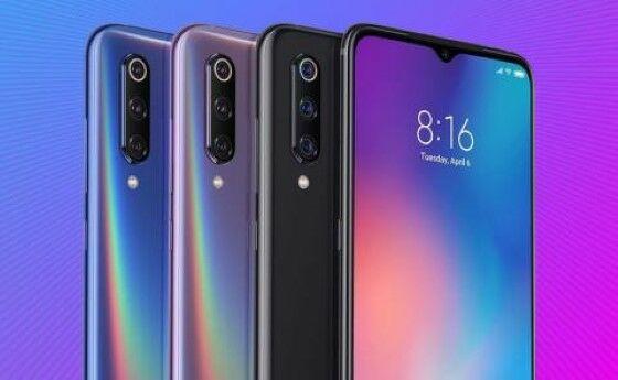 Xiaomi 9c5a3