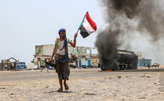 Yaman E2e49