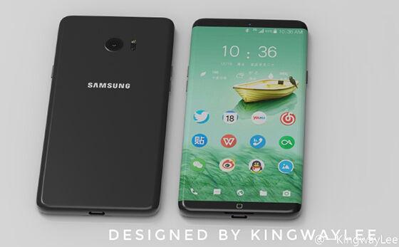 Wyjyd Galaxy S8 2