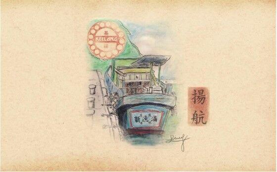 Download Theme Windows 10 Terbaik Tema Taiwan Culture C8335