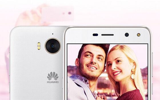 Huawei Y5 2017 2