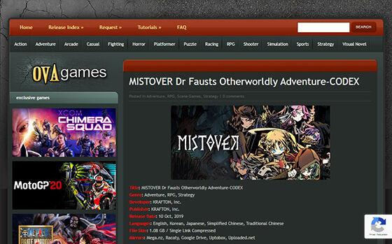 Situs Download Game Pc Bajakan Ova D7937