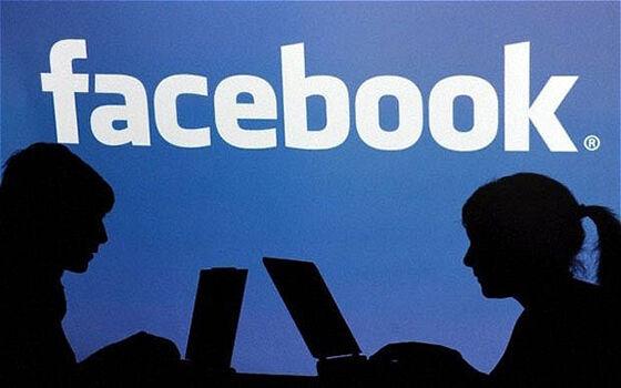 Peraturan Internal Facebook 2