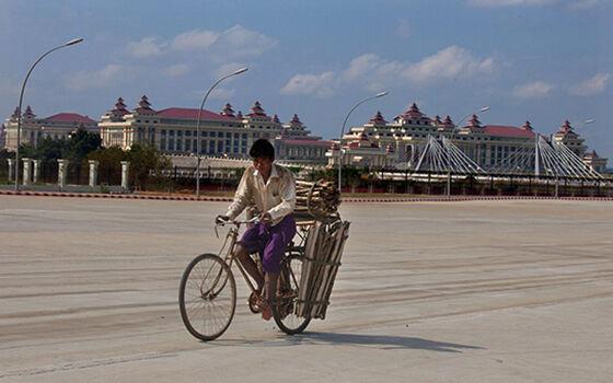 Naypyidaw Kota Hantu Paling Besar Di Dunia