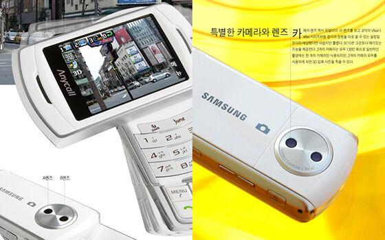 Fakta Handphone Dual Kamera 1