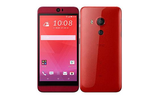 Htc Butterfly 3 Smartphone Black Market Terbaik