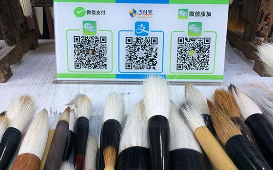 Fakta Industri Smartphone China Payment