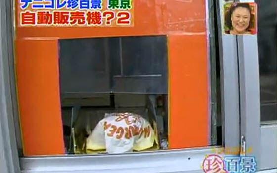 Vending Machine Aneh Jepang 5 29f45