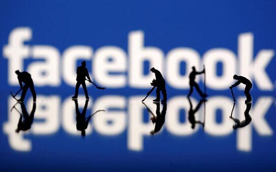 Cara Mengecek Data Facebook Kamu di Curi atau Tidak