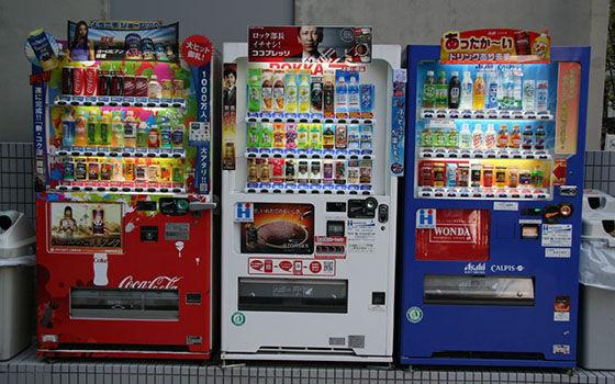 Hal Aneh Jepang Vending Machine 02cac