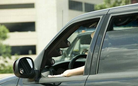 Buka Jendela Kendaraan