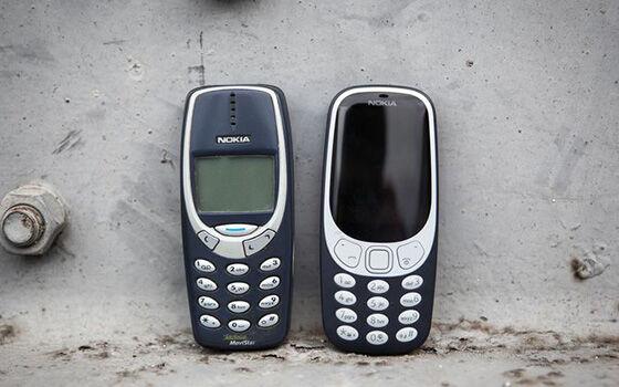 Gadget Aktivitas Ekstrem Nokia 3310 0c7b7