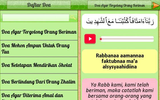Aplikasi Kumpulan Doa Harian 5 2831a