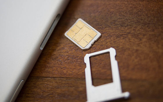 cara-mengatasi-sim-card-tidak-terbaca-intro