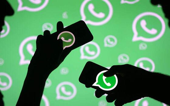 Cara Menyadap Whatsapp Lewat Gmail Intro B5daa