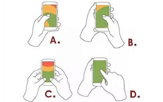 cara-memegang-smartphone-ungkap-kepribadian-intro