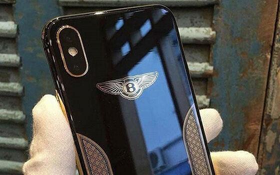 Handphone Edisi Spesial Mobil 2 D5f2f