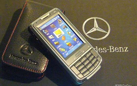 Handphone Edisi Spesial Mobil 5 7901d