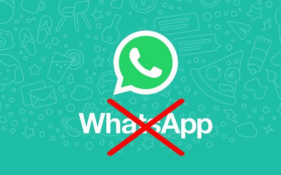 Cara Menonaktifkan Whatsapp 04b73