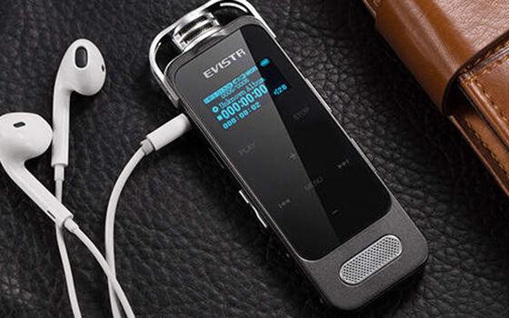Aplikasi Perekam Suara 667bd